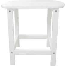 All-Weather Side Table in White - HVSBT18WH